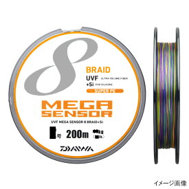 【現品限り】ダイワ UVFメガセンサー 8ブレイド+Si 200mパック 3号 パープル/グリーン/ピンク/イエロー/スカイブルー