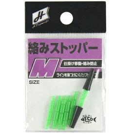 H.B コンセプト カラミストッパー M H.B concept【ゆうパケット】
