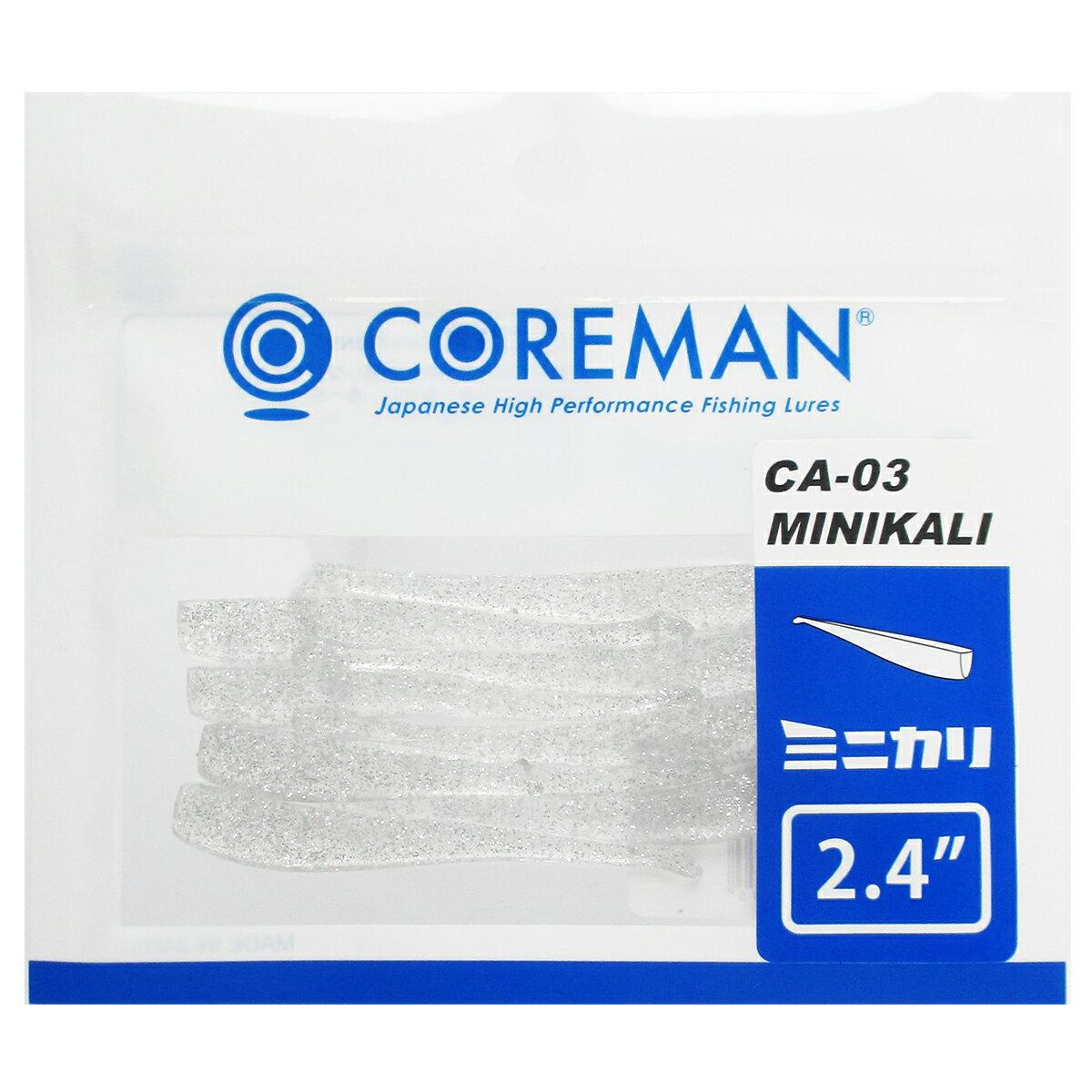 コアマン ミニカリ CA-03 #049(ハク)【ゆうパケット】