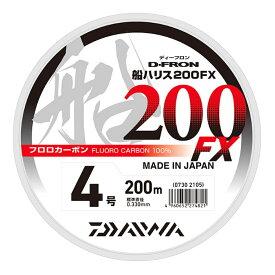 ダイワ ディーフロン船ハリス200FX 200m 4号 ナチュラル【ゆうパケット】