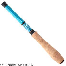 ジャッカル RGM spec.3 180 BLUE