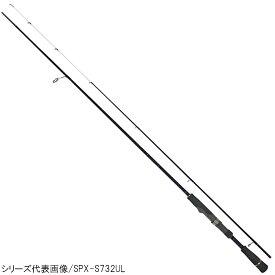 【12/5 最大P50倍!】メジャークラフト SOLPARA LIGHT ROCK(メバル) SOLID TIP model SPX-S762UL