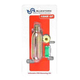 供高阶救命器具(Takashina)蓝色暴风雨交换使用的液化气瓶配套元件18HR 6F