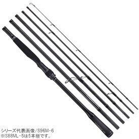 【12/5 最大P50倍!】シマノ エクスセンス MB S88ML-5(モバイルロッド)