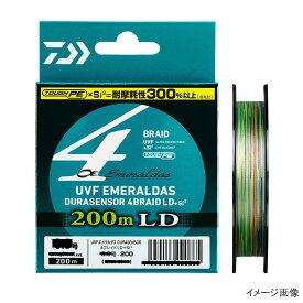 【7月15日エントリーで最大P29倍!】ダイワ UVF エメラルダスDURA センサー×4 LD +Si2 200m 0.4号