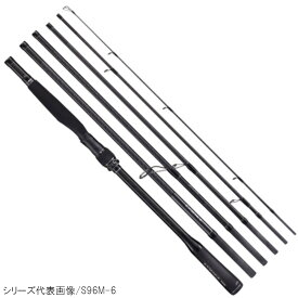 【12/5 最大P50倍!】シマノ エクスセンス MB S96ML-6(モバイルロッド) [2020年モデル]