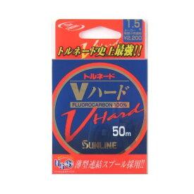 【11/25 最大P42倍!】サンライン トルネード Vハード 50m 1.5号 ナチュラルクリア【ゆうパケット】