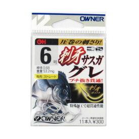 オーナー 刺牙グレ 6号【ゆうパケット】