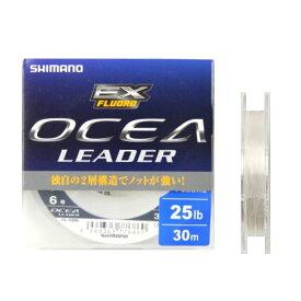 シマノ オシア リーダー EX フロロ CL−026L 30m 6号【ゆうパケット】