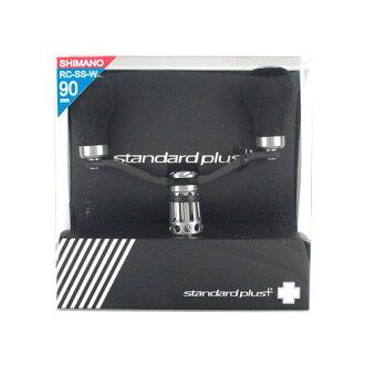 供標準加旋壓雙方向盤RC-SS-W 90mm Shimano使用的癌甲基