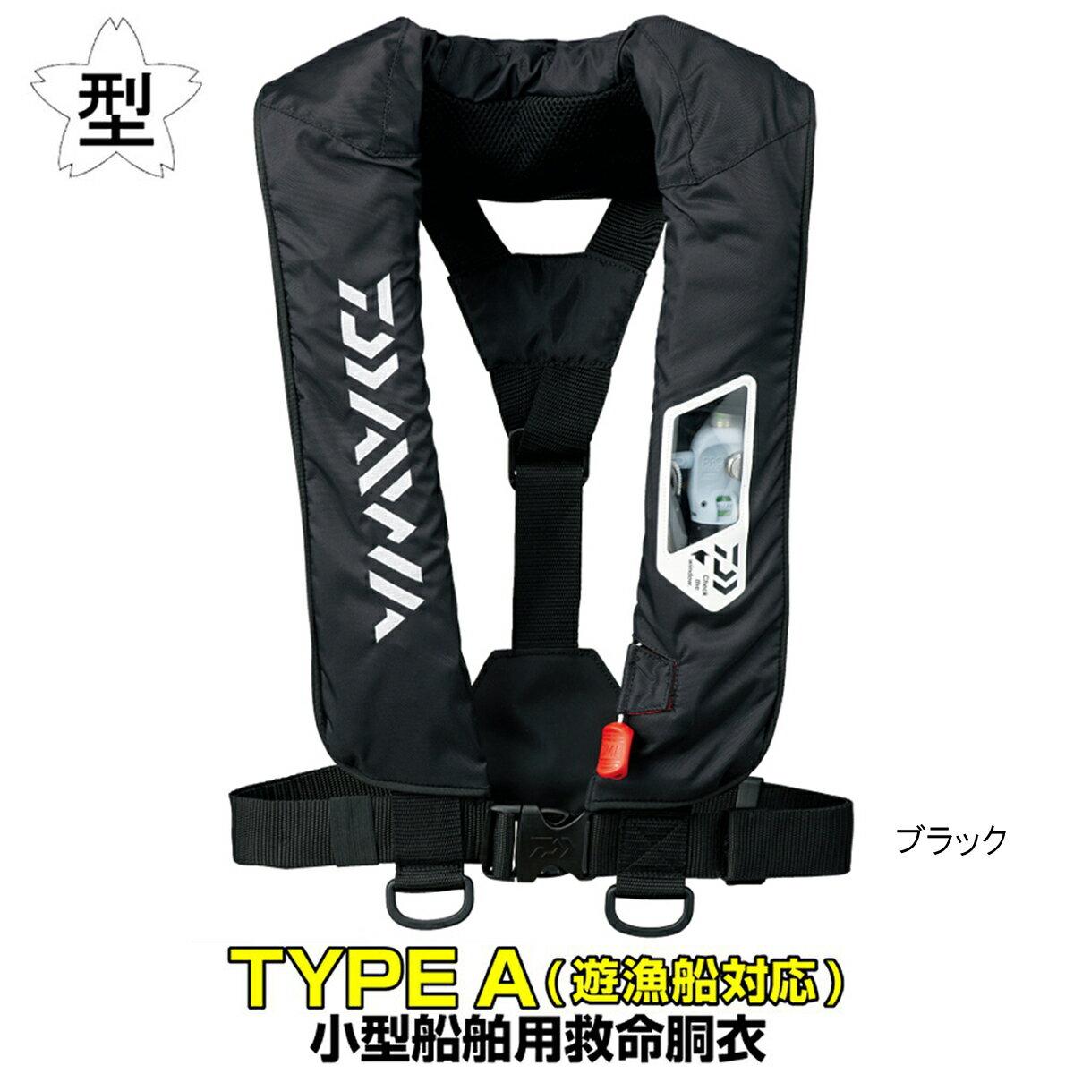 ダイワ ウォッシャブルライフジャケット(肩掛けタイプ手動・自動膨脹式) DF-2007 フリー ブラック TYPE A ※遊漁船対応