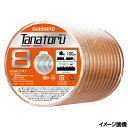 シマノ タナトル8 PLF98R 100m 1.5号(連結)【ゆうパケット】
