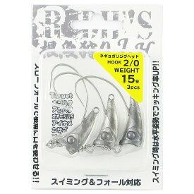 【7月20日エントリーで最大P45倍&夏の陣W開催!】根魚狩りJ・H 15g 2/0【ゆうパケット】