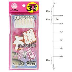 タカミヤ 大漁ミックスサビキ 3枚組 針3号-ハリス0.8号【ゆうパケット】