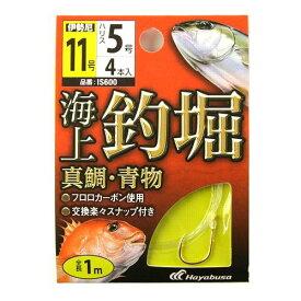 海上釣堀 糸付 真鯛・青物 IS600 針11号−ハリス5号【ゆうパケット】