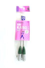 【8月25日エントリーで最大P36倍!】富士工業 遊動KAISO天秤 2UKO−25 25号 2本入り【ゆうパケット】