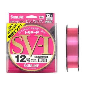 【現品限り】サンライン トルネード SV−1 100m 12号 マジカルピンク