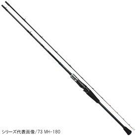 【11/25 最大P42倍!】ダイワ モバイル X 73 M-180(モバイルロッド)