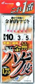 ハヤブサ HS713 5ー1号 これ一番 金袖鈎 ハゲ皮サビキ 6本鈎【ゆうパケット】