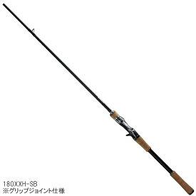 シマノ バンタム 180XXH-SB【大型商品】