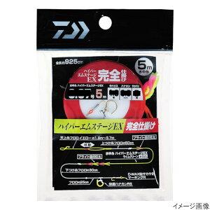 ダイワ ハイパーエムステージEX 完全仕掛 水中糸5m 0.1【ゆうパケット】