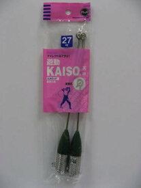 【8月25日エントリーで最大P36倍!】富士工業 遊動KAISO天秤 2UKO 27号【ゆうパケット】