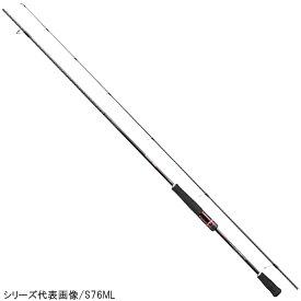 【11/25 最大P42倍!】シマノ セフィア SS S86MH(エギングロッド)