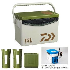 【11/25 最大P42倍!】ダイワ クールラインα S 1500X LS グリーン クーラーボックス