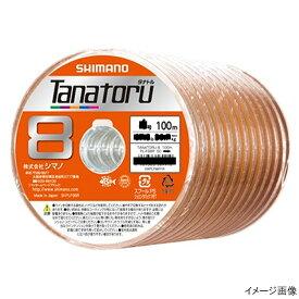 【10/15-26 最大P15%還元★スーパーDEAL!】シマノ タナトル8 PLF98R 100m 8号(連結)