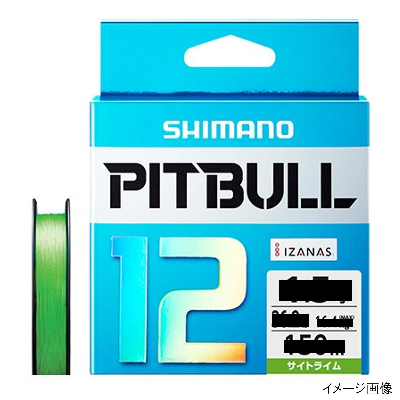 シマノ ピットブル12 PLM62R 200m 0.8号 サイトライム【ゆうパケット】