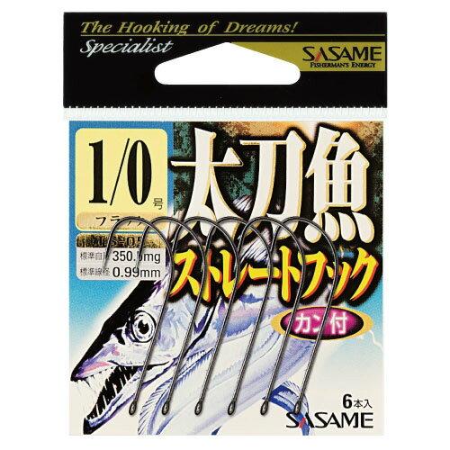 ささめ針 太刀魚ストレートフック TS−05 3/0号 5本入 黒【ゆうパケット】