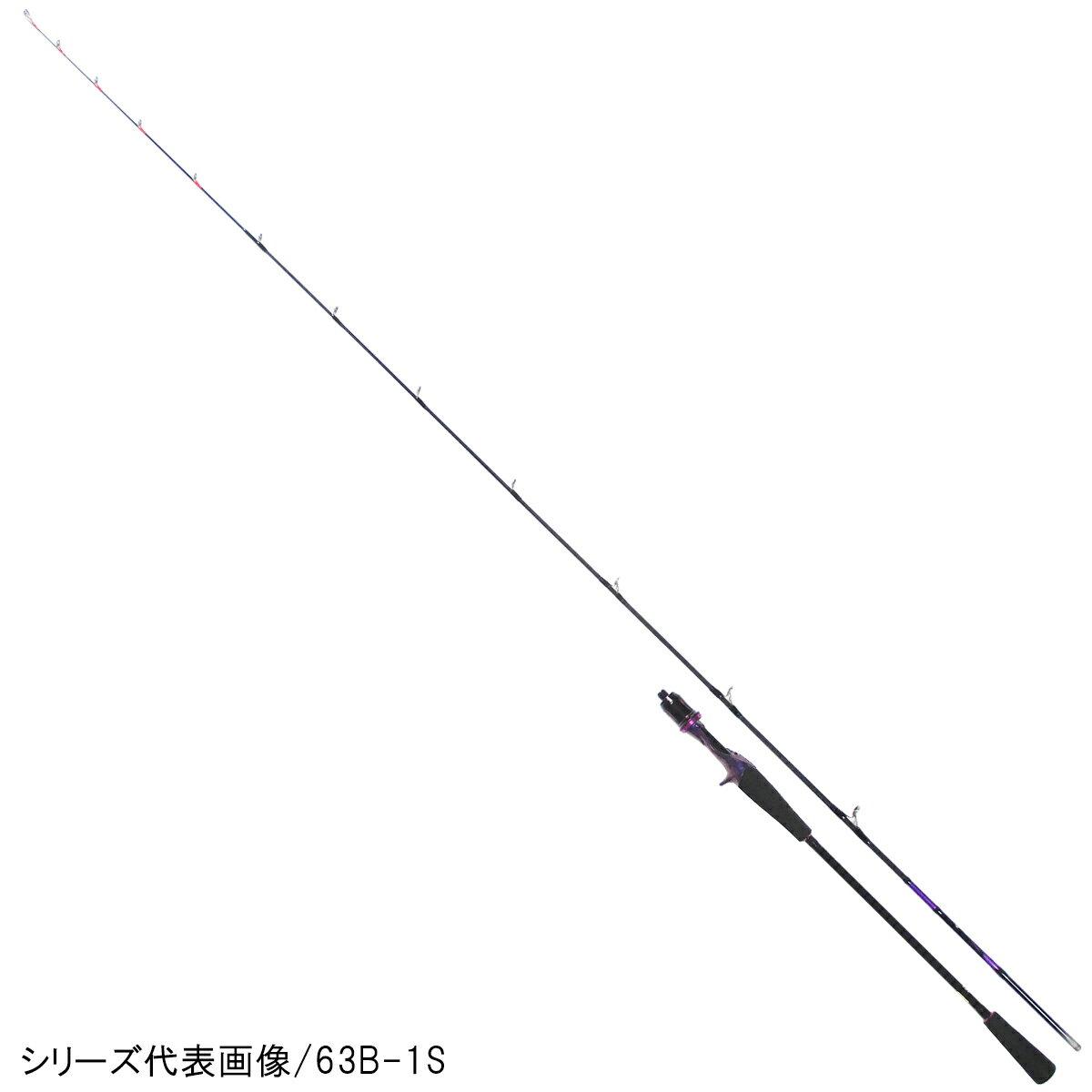 ダイワ 鏡牙 AIR 63B-3S