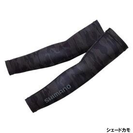 シマノ サンプロテクション アームカバー フリー シェードカモ AC-067Q【ゆうパケット】
