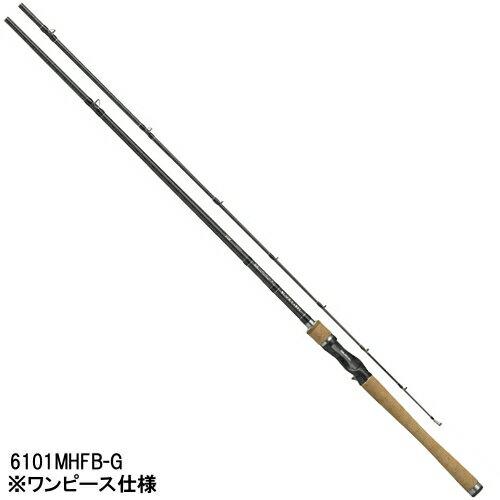 ダイワ ブラックレーベル+ ベイトキャスティングモデル 6101MHFB-G【大型商品】