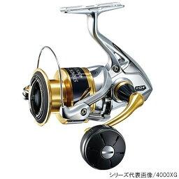 Shimano偷迪克SW 5000XG