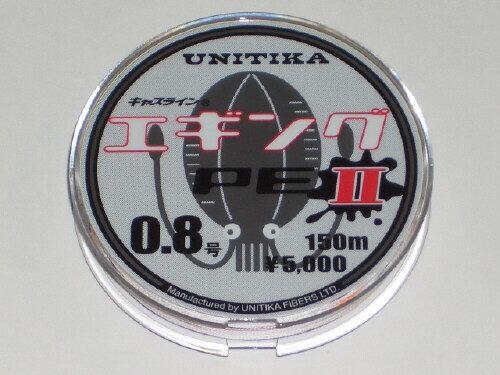 ユニチカ キャスライン エギング PE2 150m 0.8号