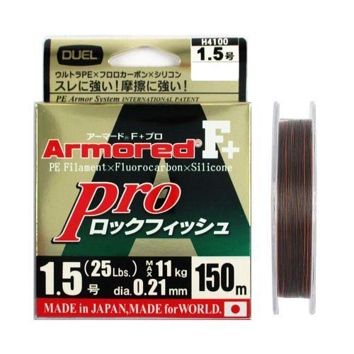 デュエル ARMORED F+ Pro ロックフィッシュ 150m 1.5号【ゆうパケット】