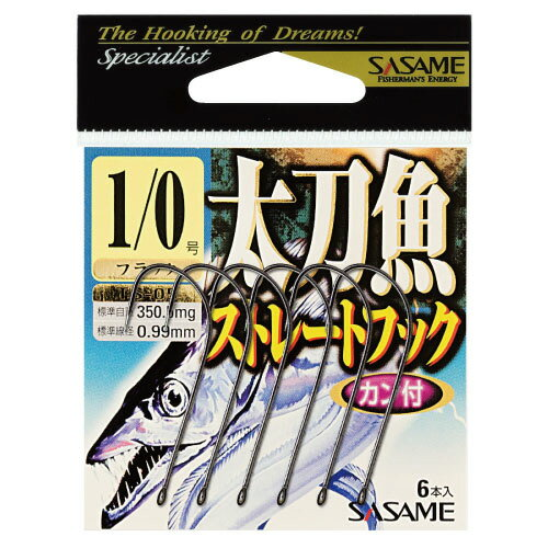 ささめ針 太刀魚ストレートフック TS−05 1号 6本入 黒【ゆうパケット】