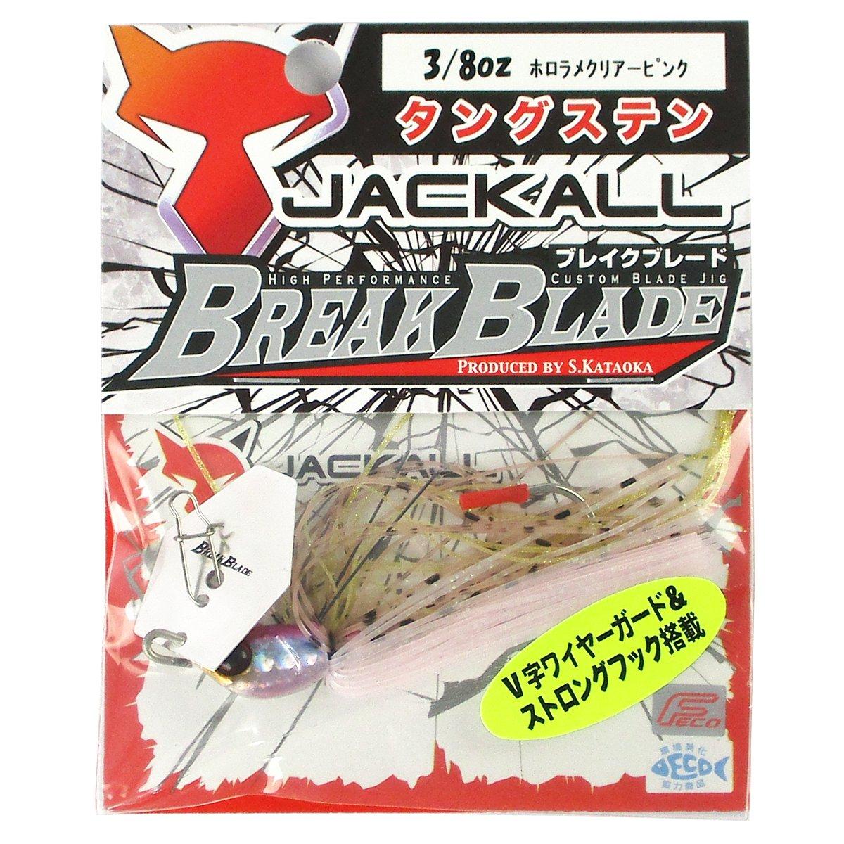 ジャッカル ブレイクブレード 3/8oz ホロラメクリアーピンク【ゆうパケット】