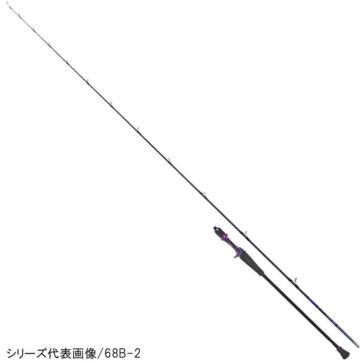 ダイワ 鏡牙 AIR 63B-2TG