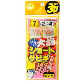 タカミヤ 大漁ショートサビキ JI−105 針7号−ハリス2号 ピンク【ゆうパケット】