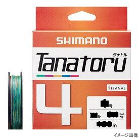 シマノ タナトル4 PLF74R 300m 4号