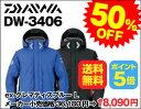 【訳あり 売り尽し50%OFF】ダイワ(Daiwa) レインマックス ハイパー ハイロフト ウィンタースーツ DW-3406 XL クレマティスブルー