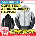【予約受付中】シマノ(SHIMANO) XEFO GORE-TEX AERIOUS Jacket RA-22JQ L ブラック※入荷次第、順次発送