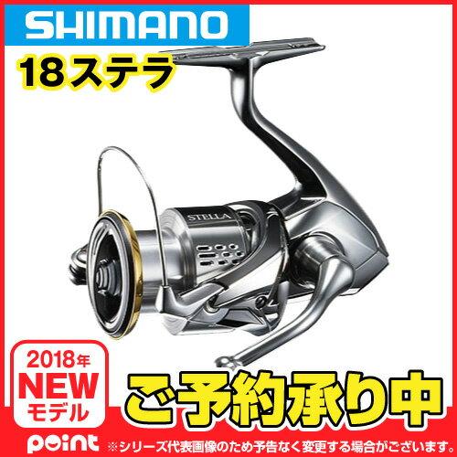 【3月入荷予定/予約受付中】シマノ 18ステラC3000MHG※入荷次第、順次発送