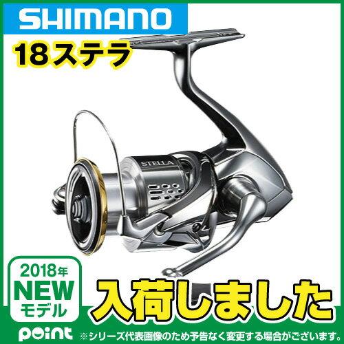 【3月入荷予定/予約受付中】シマノ 18ステラ3000MHG※入荷次第、順次発送