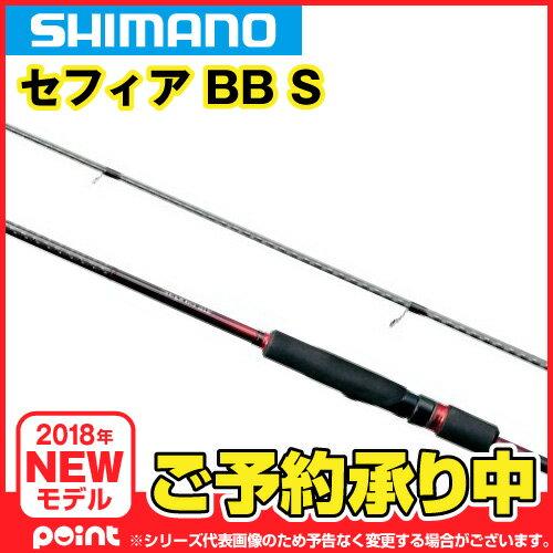 【7月入荷予定/予約受付中】シマノ 18セフィアBB S86ML※入荷次第、順次発送