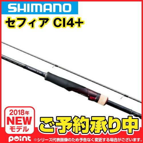 【7月入荷予定/予約受付中】シマノ 17セフィアCI4+S806MS※入荷次第、順次発送
