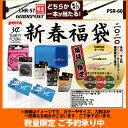 【新春福袋】2020年 34 34福袋7000円【同梱不可】