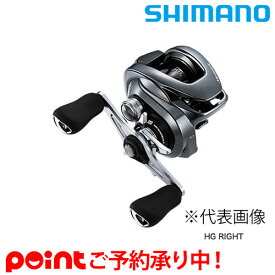 【5月入荷予定/予約受付中】シマノ 20メタニウム左※他商品同梱不可。入荷次第、順次発送